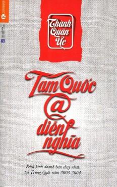 Download sách Tam quốc @ diễn nghĩa - Cố vấn khởi nghiệp - oraido mentor